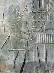 ancient egypt physician