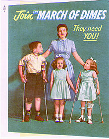 220px March of dimes