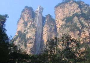 Worlds Highest Outdoor Elevator in Bailong China 300x211